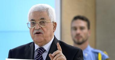 """حركة """"فتح"""" ترحب بمرسوم الرئيس الفلسطينى حول الانتخابات العامة"""