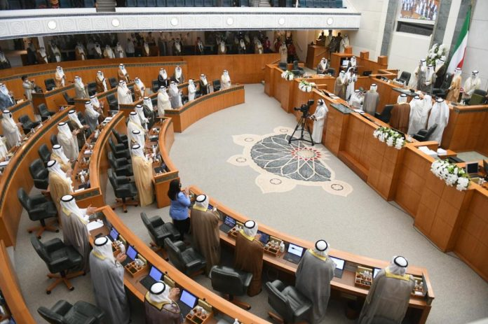 مجلس الامة